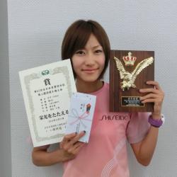 第62回全日本実業団対抗陸上競技選手権大会の結果